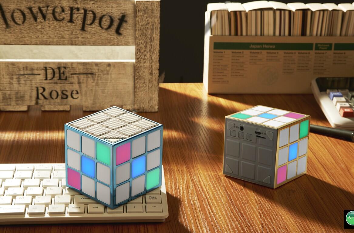 Bright Cube Speaker