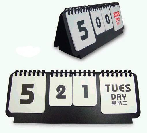 Calendar spiral