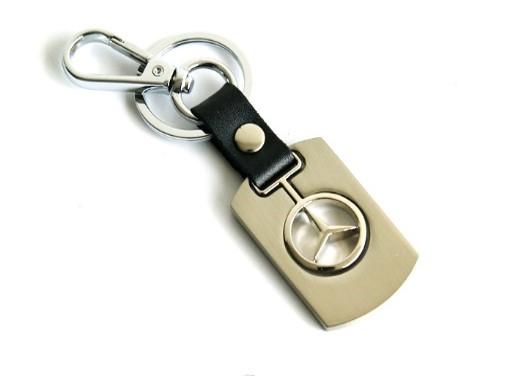 Prestigious Keychain